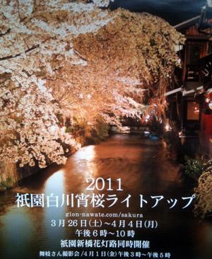 Shinbasi