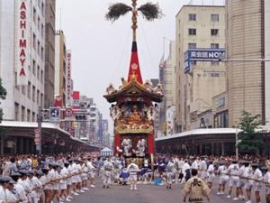Gionmasuri